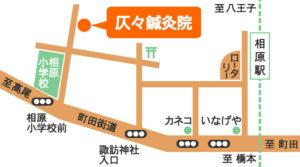 仄々鍼灸院周辺地図
