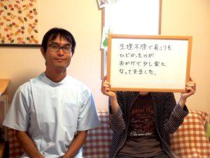 """町田、相模原地域の仄々鍼灸院の喜びの声""""生理不順で肩こりもひどかったのがおかげで少し楽になってきました。"""""""