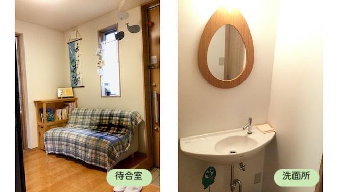 待合室と洗面所