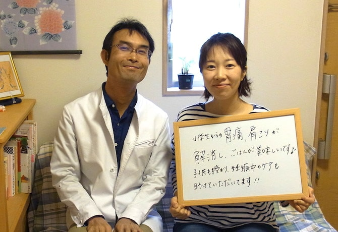 """町田市の仄々鍼灸院の喜びの声""""小学生からの胃痛、肩こりが解消し、ご飯が美味しいです♪子供も授かり妊娠中のケアも助けていただいてます"""