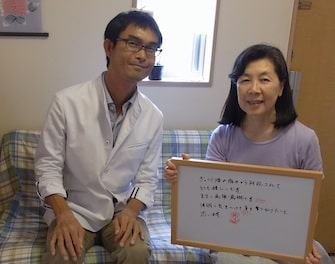 """町田市の仄々鍼灸院に寄せられた喜びの声です""""ぎっくり腰の痛みから開放されてとても嬉しいです。先生に感謝!感謝!です。体調に気をつけて夏をのりきりたいと思います。"""""""