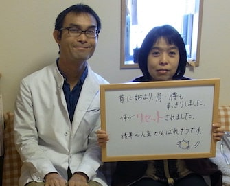 """町田市の仄々鍼灸院に寄せられた喜びの声です""""首に始まり肩、腰もすっきりしました。体がリセットされました。"""""""