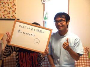 """町田、相模原地域の仄々鍼灸院の喜びの声""""PMSからくる頭痛が楽になりました!!"""""""